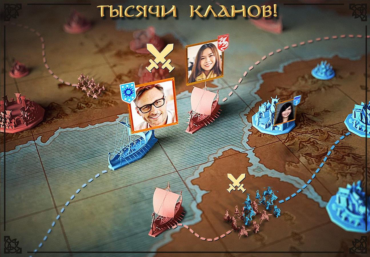 Vikings War of Clans в вк