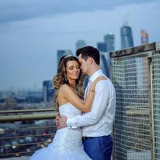 Wedding photographer Aleksey Kuznecov (Kyznetsov). Photo of 02.08.2015