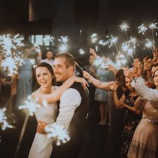 Wedding photographer Jakub Kramárik (JakubKramarik). Photo of 24.08.2018