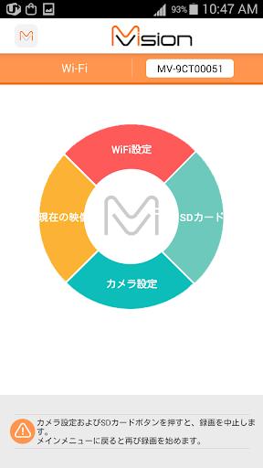 M-Vision 1.6 screenshots 4