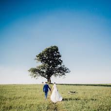 Wedding photographer Kseniya Lopyreva (kslopyreva). Photo of 05.11.2018