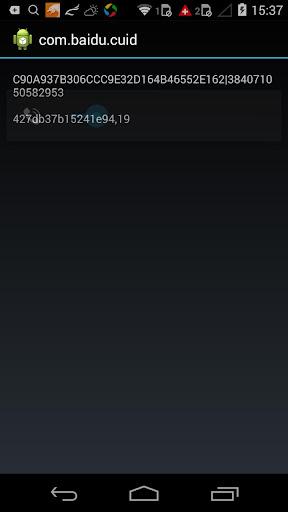 一个Appsflyer测试