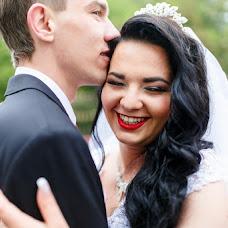 Wedding photographer Vaska Pavlenchuk (vasiokfoto). Photo of 26.05.2017