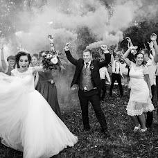 Wedding photographer Sergey Rtischev (sergrsg). Photo of 30.08.2018