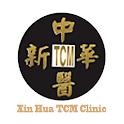 Xin Hua TCM Clinic icon