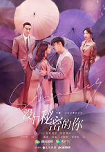 No Secrets China Drama
