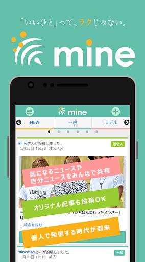 Simply Gomoku (Int'l)を App Store で - iTunes - Apple