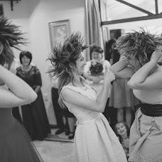 Esküvői fotós László Fülöp (FulopLaszlo). Készítés ideje: 09.10.2017