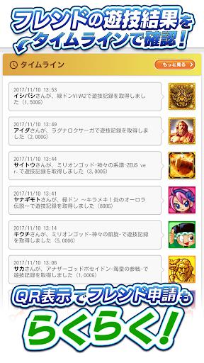 u30e6u30cbu30e1u30e2 painmod.com screenshots 6