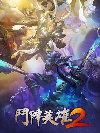LINE 鬥陣英雄2 - 神話英雄大亂鬥 3.0.0 screenshot 639347