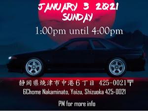 アルファード AYH30W ハイブリッド X 4WDのカスタム事例画像 カーズ アントニーさんの2020年12月30日13:45の投稿