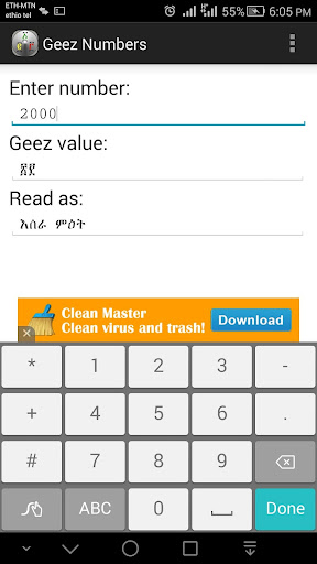 Geez Numbers Converter