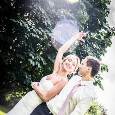 Wedding photographer Yuliya Kuzina (SayYes). Photo of 07.09.2016