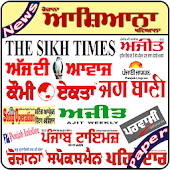 Punjabi Newspapers All Daily News Paper
