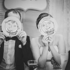 Wedding photographer Vilena Kharlamceva (VilenaH). Photo of 04.10.2015