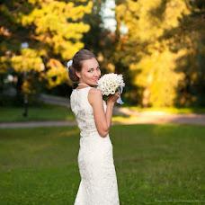 Wedding photographer Anastasiya Dolganovskaya (dolganovskaya). Photo of 21.08.2013