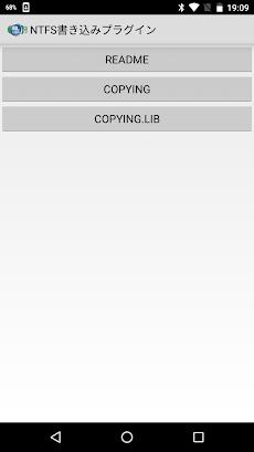 MLUSBマウンタ NTFS書き込みのおすすめ画像1