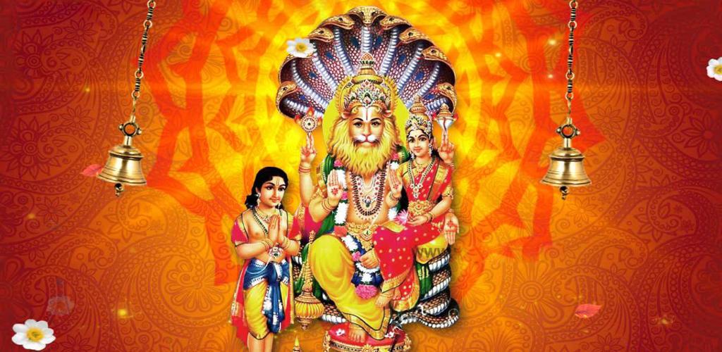 Lakshmi Narasimha Swami Hd Wallpapers Apk Download Com Snapbyte