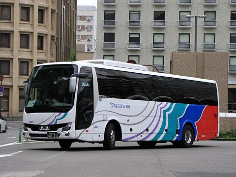 名鉄バス「名神ハイウェイバス京都線」 3901