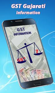 GST Information Gujarati - náhled