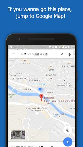 玩免費遊戲APP|下載Restaurant Search app不用錢|硬是要APP