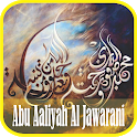 Ruqyah Mp3 Offline : Abu Aaliyah Al Jawarani icon