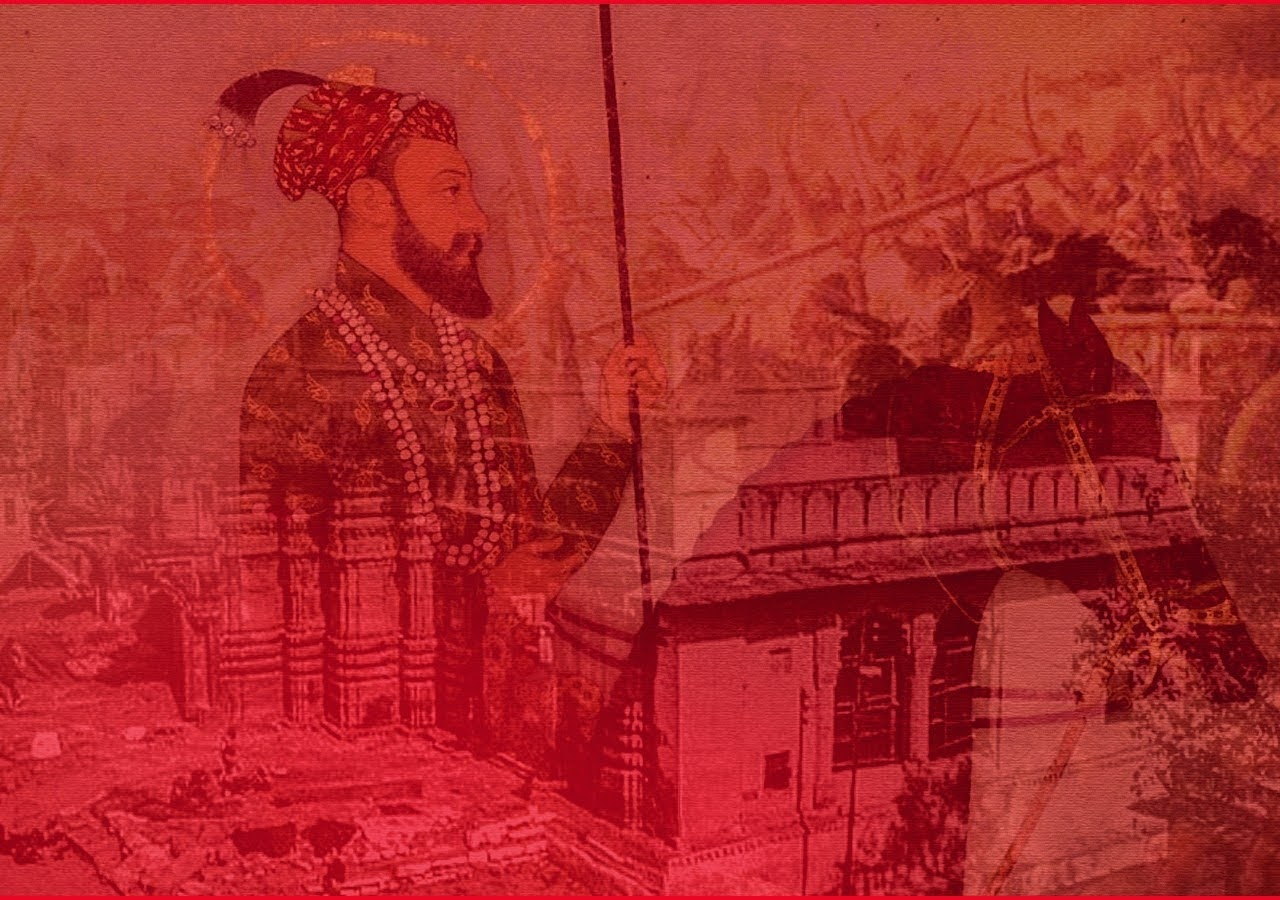 Aurangzeb's Contribution To The Formation Of The Cultural Amnesia Of The Hindu Community.
