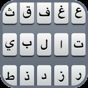 تعريب الجهاز بالكامل - تغيير لغة  Arabic language
