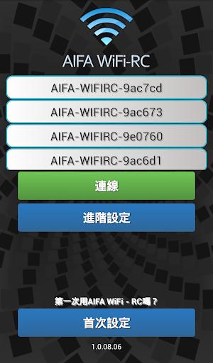 i-Ctrl - WiFi Remote Control screenshot