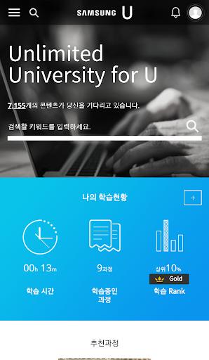 Samsung U 1.10 screenshots 2