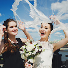 Wedding photographer Elena Zayceva (Zaychikovna). Photo of 23.09.2014