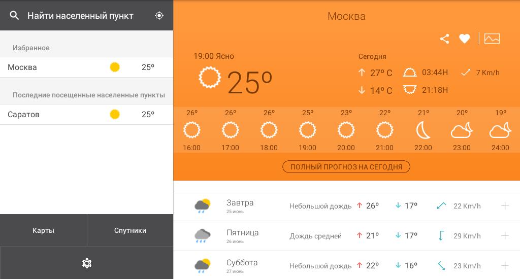 Погода в ставропольском крае станицы курской