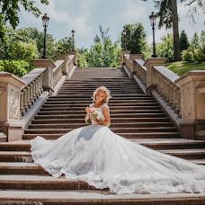 Wedding photographer Yuliya Zaruckaya (juzara). Photo of 24.08.2018