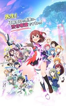 Battle Girl High School apk screenshot