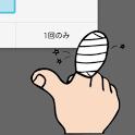 1回だけね♥ icon