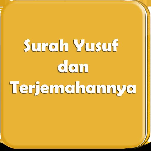 Surah Yusuf Mp3 Terjemahannya Aplikasi Di Google Play