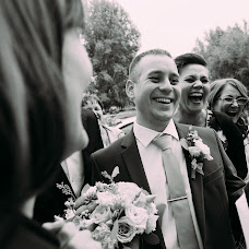 Wedding photographer Vera Cayukova (tsayukova). Photo of 24.04.2017