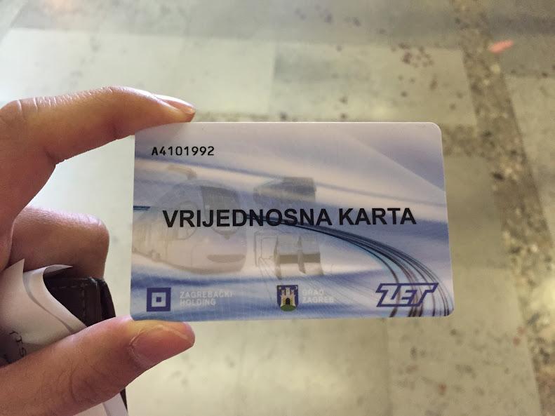 ザグレブ 市内共通ICカード