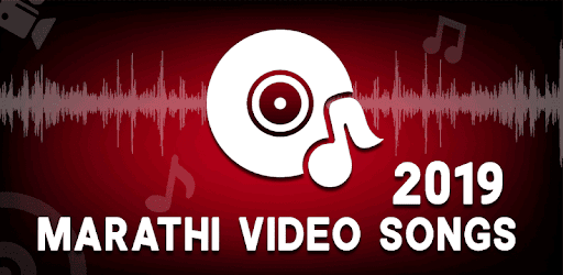 Marathi Video Songs - मराठी गाणी (NEW) 1 0 (Android