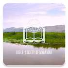 Bible Society of Myanmar icon