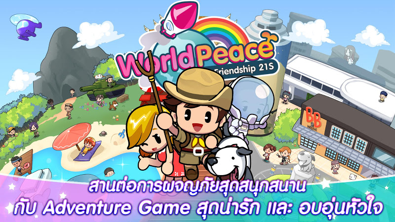 Download World Peace Cheat APK MOD
