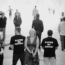 Wedding photographer Anna Volkodav (volkodav). Photo of 03.03.2015