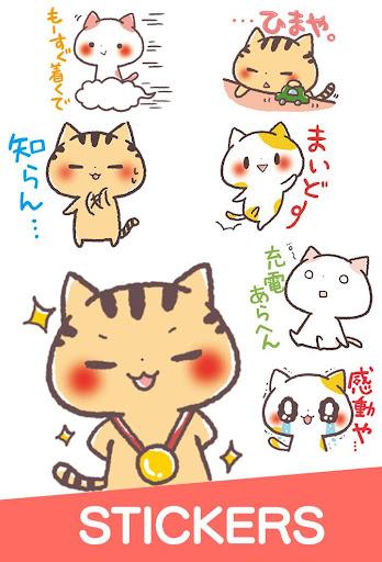 Kansai Cats Stickers Free