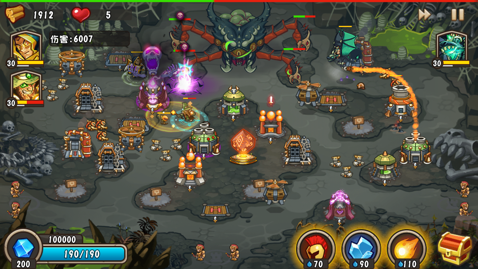 2 player tower defence games
