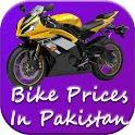 Latest Bike Prices In Pakistan 2019 icon