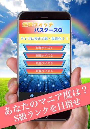 iphone/ipad角色扮演游戏_ios rpg游戏推荐- 跑跑车苹果网