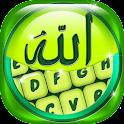 Allah Clavier Islamique icon