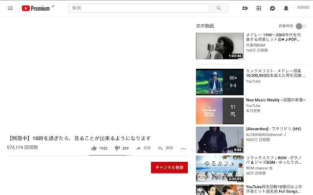 Stop Watching Youtube