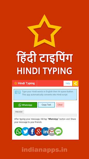Download Hindi Typing (Type in Hindi) App Google Play softwares
