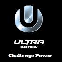 ROAD TO ULTRA: KOREA APK